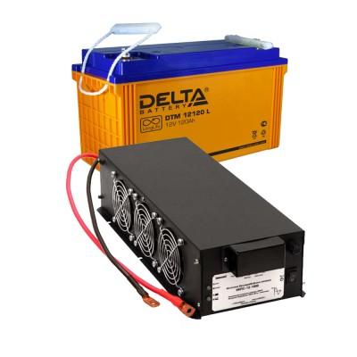 Резервная система электроснабжения (1000 Вт, комплект)