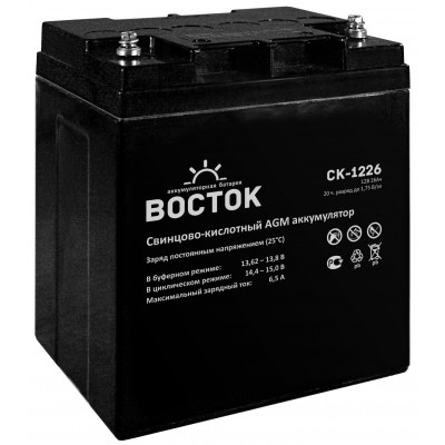Аккумулятор ВОСТОК CK-1226