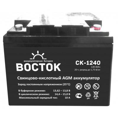 Аккумулятор ВОСТОК CK-1240