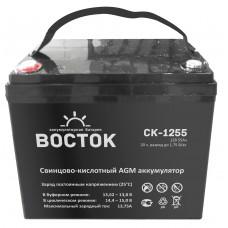 Аккумулятор ВОСТОК CK-1255